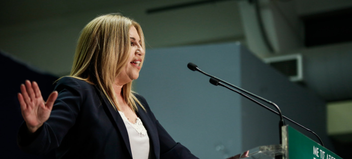 Η πρόεδρος του ΚΙΝΑΛ, Φώφη Γεννηματά/Φωτογραφία: Eurokinissi