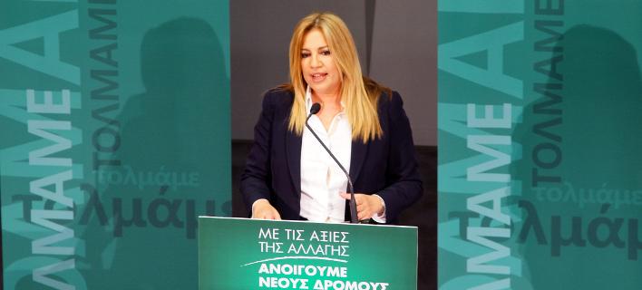 Η Φώφη Γεννηματά -Φωτογραφία αρχείου: ΑΡΓΥΡΗΣ ΜΑΝΤΙΚΟΣ/RODOS PRESS/ EUROKINISSI