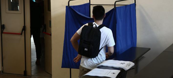 Φοιτητικές εκλογές: Πρώτη δύναμη με αυξημένα ποσοστά η ΔΑΠ
