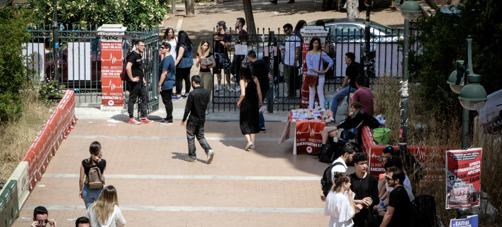 Στις 5 Οκτωβρίου ξεκινούν οι αιτήσεις για μετεγγραφές φοιτητών (Φωτογραφία: EUROKINISSI/ΣΩΤΗΡΗΣ ΔΗΜΗΤΡΟΠΟΥΛΟΣ)
