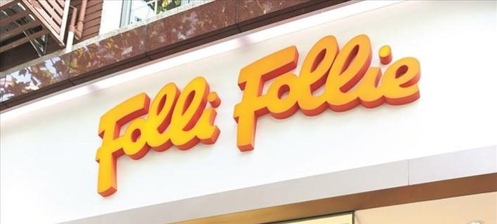 Για χειραγώγηση παραπέμπονται τα μέλη της διοίκησης της Folli Follie