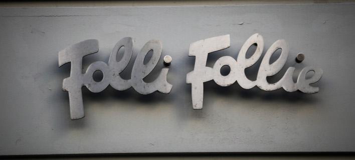 Καταπέλτης η Επιτροπή Κεφαλαιαγοράς για την Folli Follie -Φωτογραφία: Eurokinissi