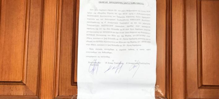 Εγκλημα στον Αγιο Δημήτριο: Σκότωσε την αδελφή του και μετά έκοψε τις φλέβες του -Τι έγραψε στο σημείωμα που άφησε  [βίντεο]