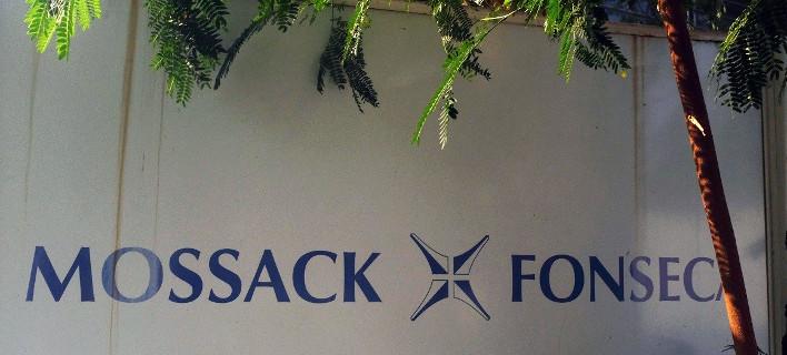 Panama Papers: Εφτασε η ώρα του εισαγγελέα -Αιφνιδιαστική έρευνα στα γραφεία της Mossack Fonseca