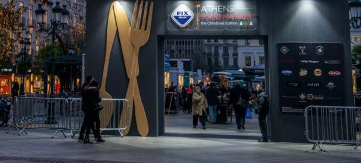 Η πλατεία Κοτζιά θα γίνει ο γευστικός προορισμός των Χριστουγέννων, φωτογραφίες: thefoodmarket.gr