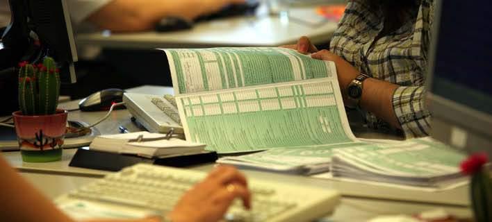 Δόθηκε νέα παράταση έως 21 Ιουλίου για την υποβολή των φορολογικών δηλώσεων