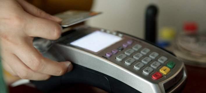 Μηχάνημα POS για την πληρωμή μέσω καρτών/Φωτογραφία: Pixabay