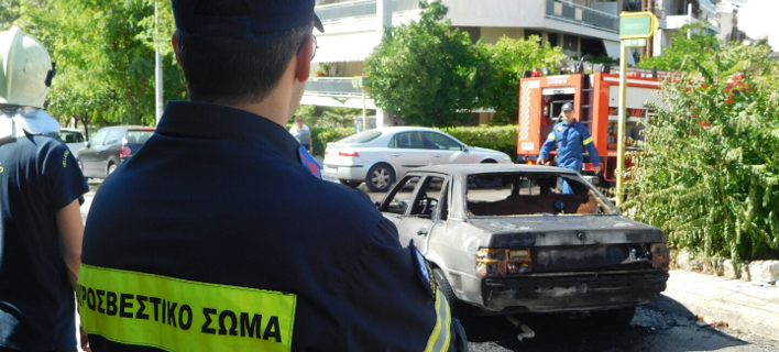 φωτιά σε αυτοκίνητο/Φωτογραφία αρχείου: Eurokinissi