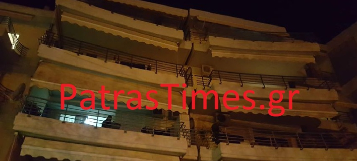 Πυρκαγιά ξέσπασε σε διαμέρισμα στην Πάτρα (Φωτο: patrastimes.gr)