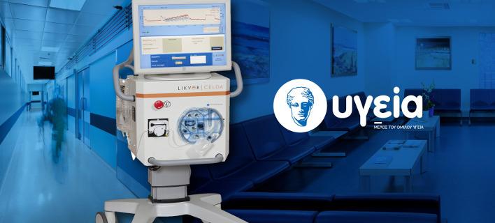ΥΓΕΙΑ: Καινοτόμος μέθοδος διάγνωσης των παθήσεων του εγκεφαλονωτιαίου υγρού με το μοναδικό στην Ελλάδα σύστημα Likvor CELDA®
