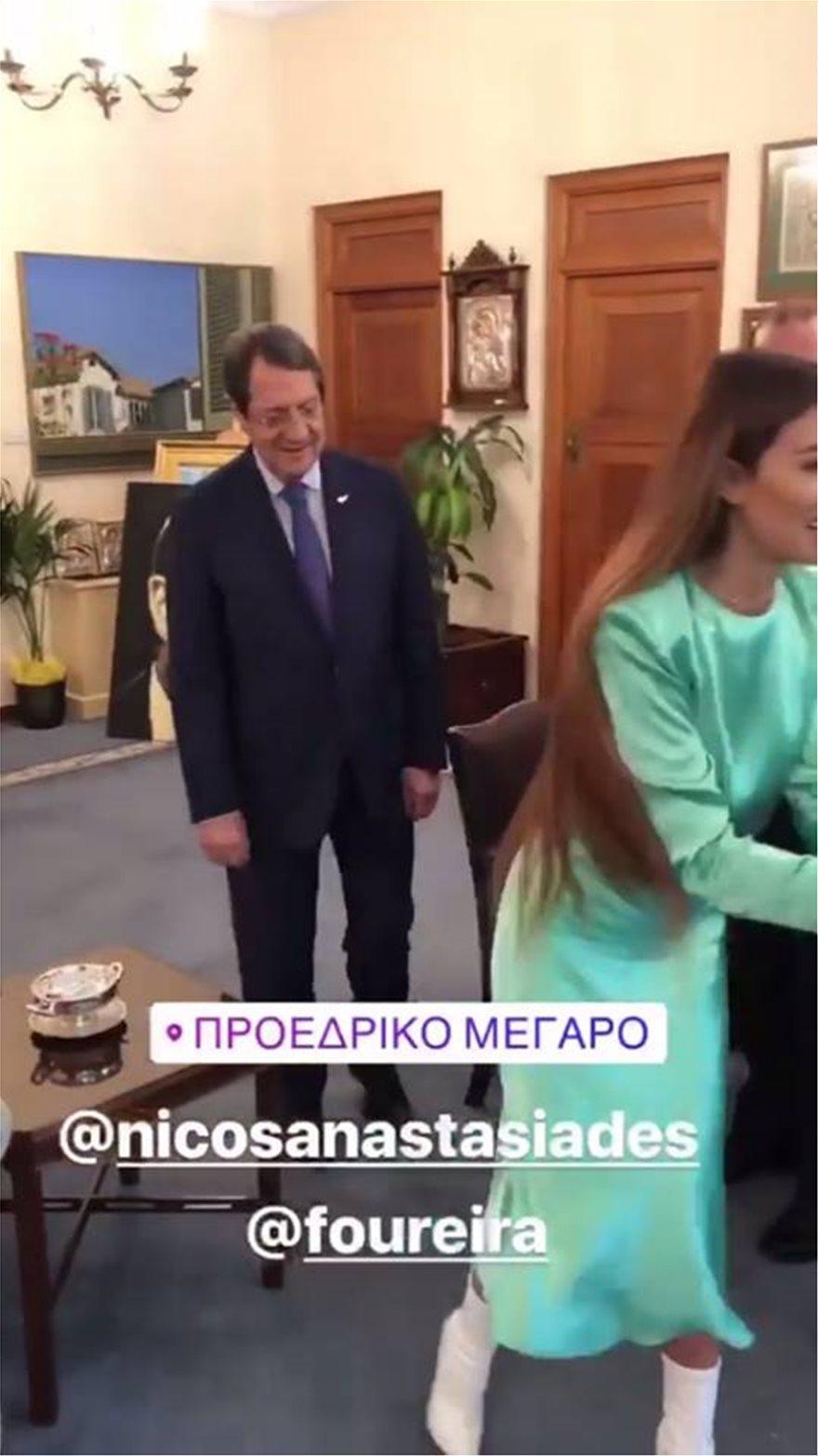 Κύπρος 2018 (επέλεξε τραγούδι) - Σελίδα 26 Foureiramegaro1