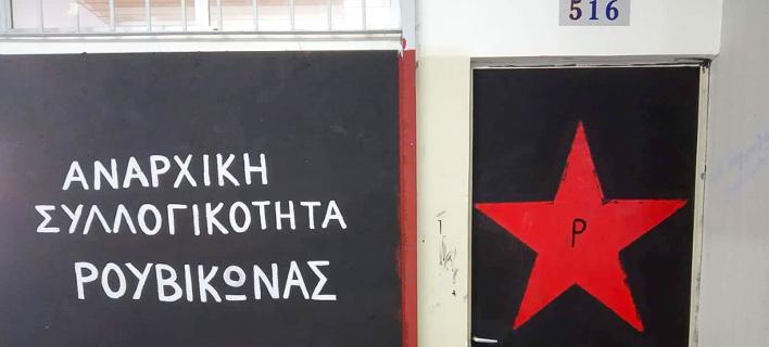 κατάληψη Ρουβίκωνα στη Φιλοσοφική/Φωτογραφία: IntimeNews