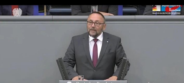 Ο βουλευτής του ακροδεξιού κόμματος AfD, Φρανκ Μάγκνιτς (Φωτογραφία: YouTube)