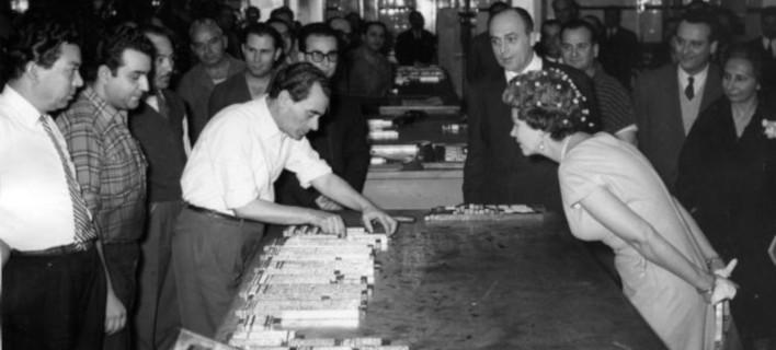 Η Φρειδερίκη στα γραφεία της Καθημερινής /Φωτογραφία: Βασίλης Καραμανώλης 1965