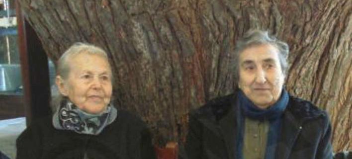 Βραβείο Ανθρωπίνων Δικαιωμάτων «Αθηναγόρας» στη γιαγιά Αιμιλία Καμβύση και τον ψαρά Στρατή Βαλαμιό