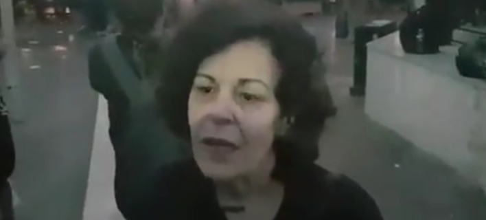 Η Μάγδα Φύσσα στην πορεία διαμαρτυρίας