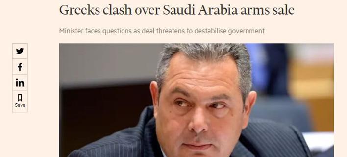 Financial Times: Ερωτήματα για τον υπουργό Πάνο Καμμένο -H συμφωνία απειλεί να αποσταθεροποιήσει την κυβέρνηση
