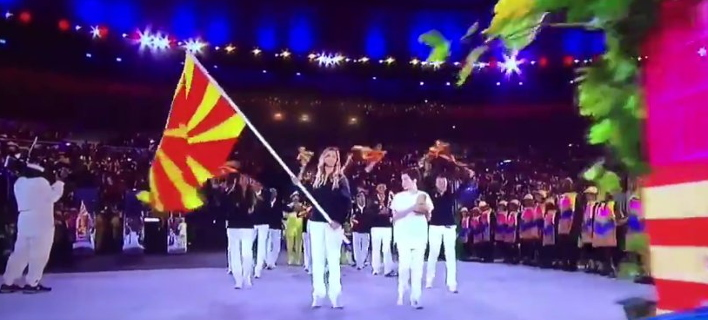 To NBC παραχάραξε την ιστορία: Σκοπιανός ο Μ. Αλέξανδρος, έχει κερδίσει 3 Ολυμπιακά μετάλλια [βίντεο]