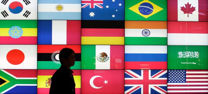 Σημαίες/Φωτογραφία: ΑΡ