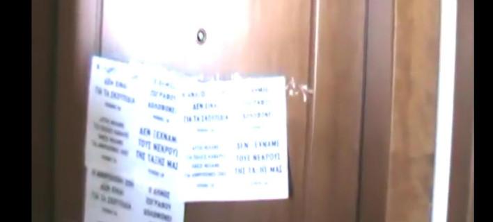 Γκάφα Ρουβίκωνα: Εκανε παρέμβαση σε λάθος σπίτι -Πήγε στον αδελφό του αντιδημάρχου Ζωγράφου [βίντεο]