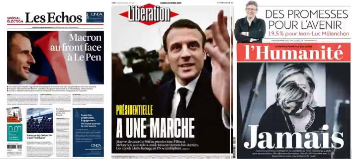 Πώς υποδέχθηκε ο γαλλικός Τύπος τα αποτελέσματα των εκλογών [εικόνες]
