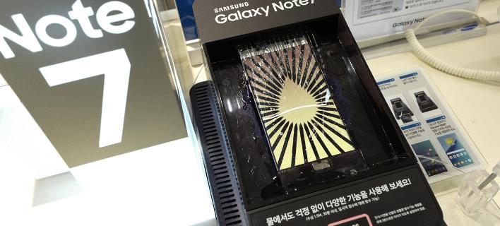 Ανακοίνωση της Samsung: Σταματάμε την παραγωγή του Galaxy Note 7, υπάρχει κίνδυνος έκρηξης