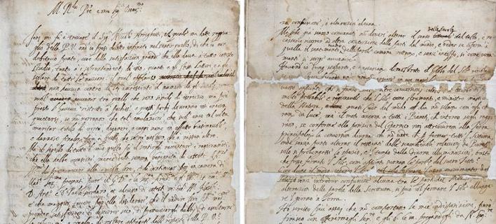 Βρέθηκε κατά τύχη ιστορική επιστολή του Γαλιλαίου (Φωτογραφία: ΑΠΕ)