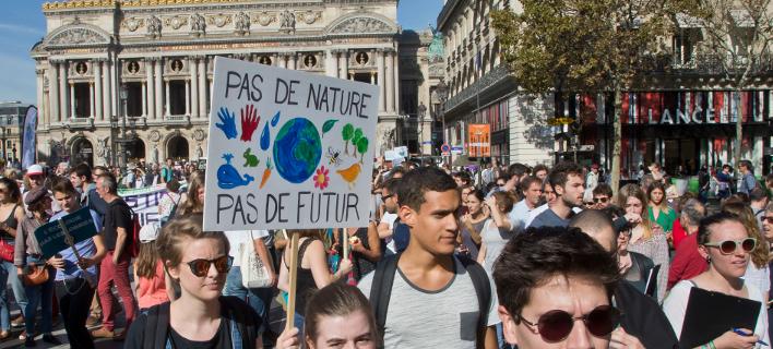 διαδήλωση στη Γαλλία/Φωτογραφία: AP