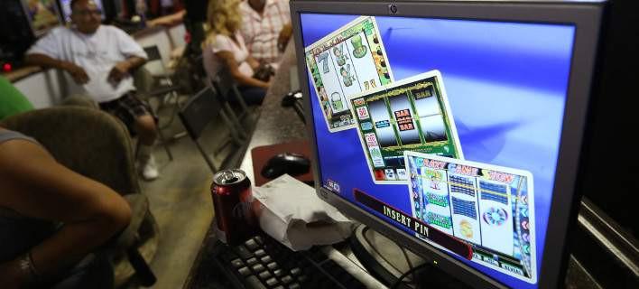 Παράνομος στοιχηματισμός/ Φωτογραφία AP images