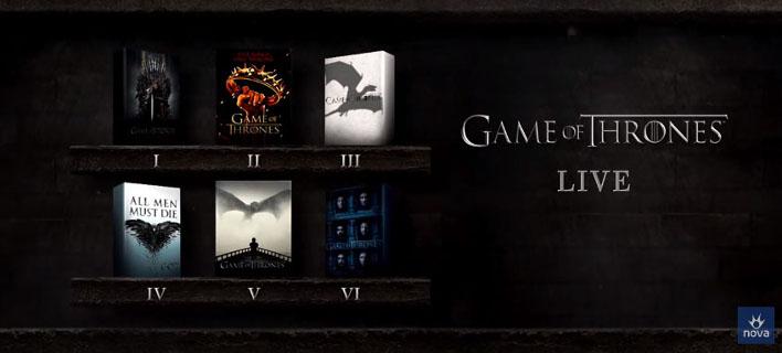 «Game of Thrones»: Kάθε κύκλος ένα LIVE ραντεβού στα Social Media της Nova και στο Novaguide.gr!