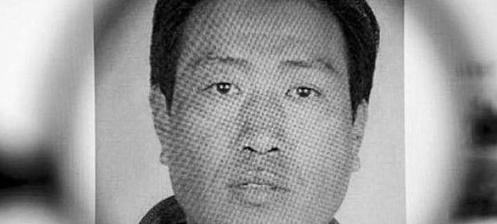 O Γκάο Τσενγκγιόνγκ είχε δολοφονήσει 10 γυναίκες κι ένα κορίτσι (Φωτογραφία: Twitter)