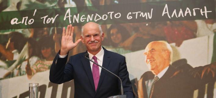 Παπανδρέου: Οσοι ονειρεύονται διαγραφή μου από το ΠΑΣΟΚ δεν θα το καταφέρουν