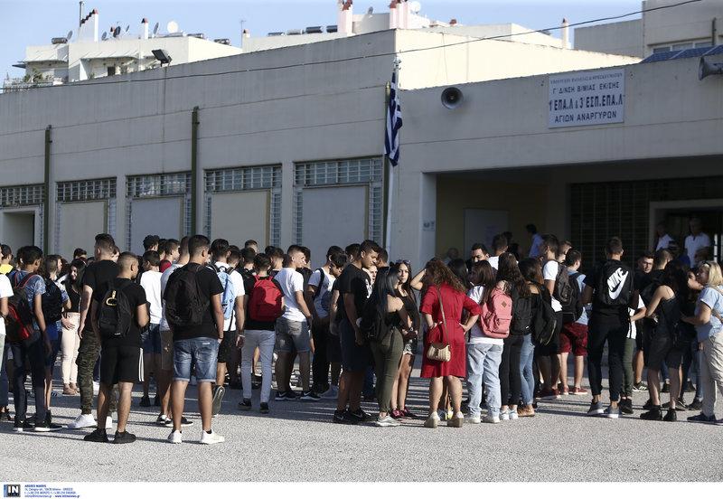 Οι μαθητές στο προαύλιο του σχολείου, την πρώτη μέρα
