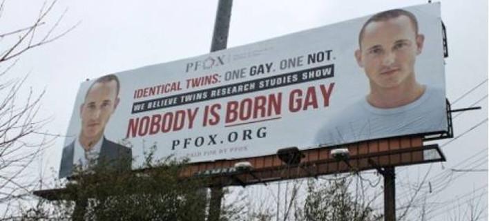 «Κανένας δεν γεννιέται γκέι»: Η σεξιστική αφίσα που προκάλεσε οργή στις ΗΠΑ [εικόνα]