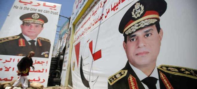 Ξεκίνησαν οι προεδρικές εκλογές στην Αίγυπτο - Φαβορί ο πρώην πραξικοπηματίας στ
