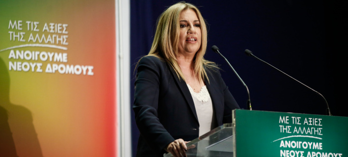 Γεννηματά: Το νέο ενιαίο κόμμα θα είναι κόμμα των μελών του και όχι άθροισμα βαρωνιών