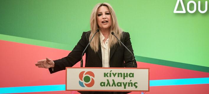 Η Φώφη Γεννηματά σε πρόσφατη ομιλία της / Φωτογραφία: EUROKINISSI