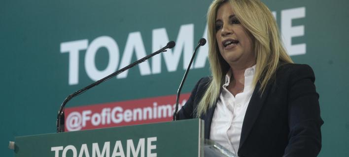 Η Φώφη Γεννηματά (Φωτογραφία: EUROKINISSI/ ΧΡΗΣΤΟΣ ΜΠΟΝΗΣ)