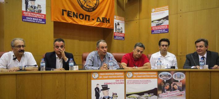 Από τη σημερινή συνέντευξη των εκπροσώπων της ΓΕΝΟΠ ΔΕΗ-Φωτογραφία:Eurokinissi/Γιάννης Παναγόπουλος
