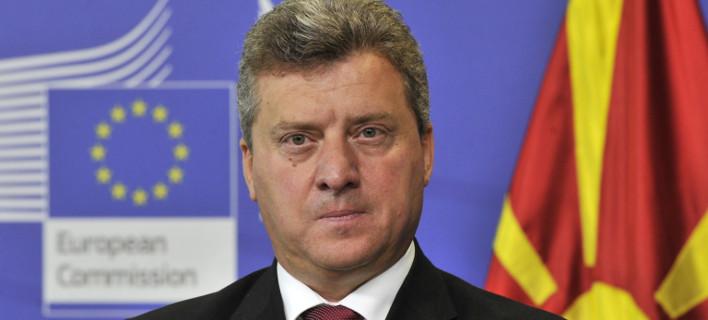 Φωτογραφία: EU