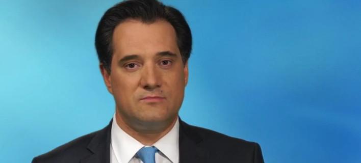 Το νέο τηλεοπτικό σποτ του Άδωνι Γεωργιάδη (βίντεο)
