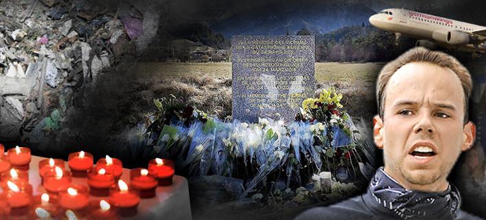 279 εκατομμύρια ευρώ θα δώσει η Lufthansa για τους νεκρούς των Αλπεων