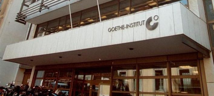 Υπουργός Δικαιοσύνης: Μπορεί να κατασχέσουμε το κτίριο του Ινστιτούτου Γκαίτε και περιουσία γερμανικού δημοσίου