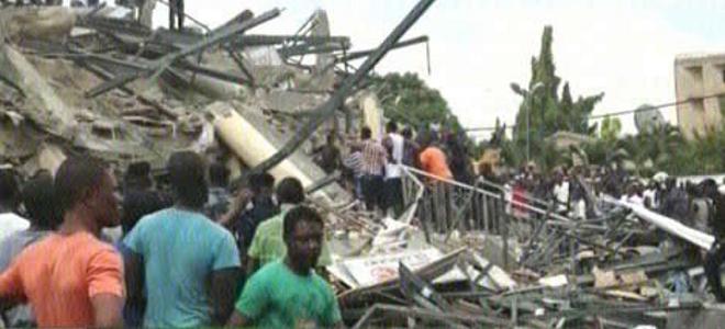 Κατέρρευσε εξαόροφο εμπορικό κέντρο στη Γκάνα παγιδεύοντας δεκάδες ανθρώπους