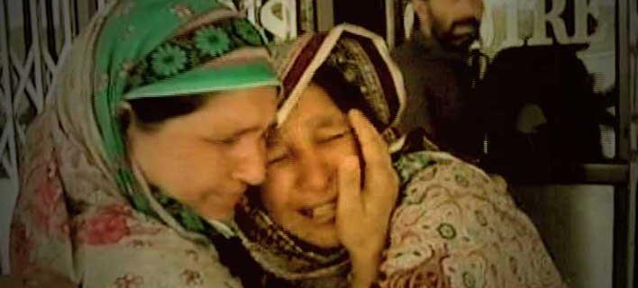 ΦΩΤΟΓΡΑΦΙΑ: DunyaNews Pakistan
