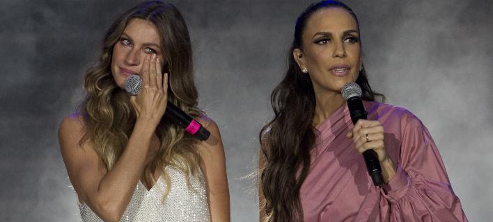 Δάκρυσε η Ζιζέλ σε συναυλία (Φωτογραφία: AP/ Silvia Izquierdo)