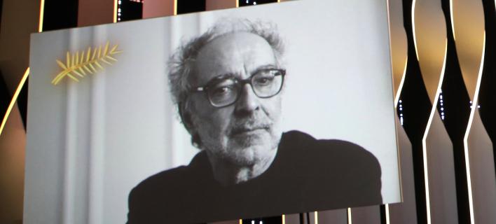 Ο Ζαν Λυκ Γκοντάρ (Φωτογραφία: AP)