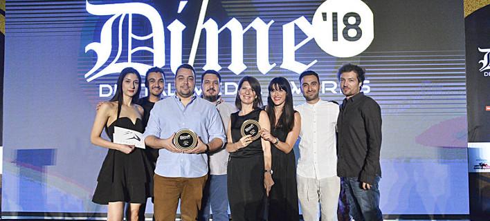 Digital Media Awards 2018 -2 Digital βραβεία για το Glow.gr