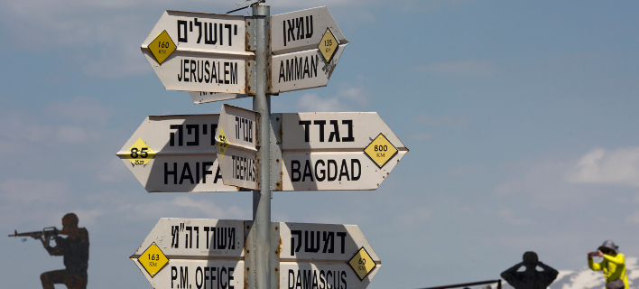 Η Μ. Βρετανία δεν αναγνωρίζει την κυριαρχία του Ισραήλ στα υψώματα του Γκολάν