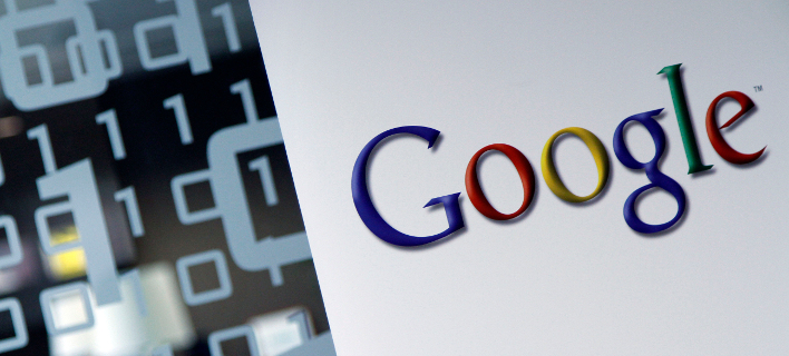 Το λογότυπο της Google/Φωτογραφία:ΑΡ